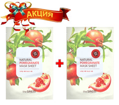Saem Маска тканевая с экстрактом граната Natural Pomegranate Mask Sheet