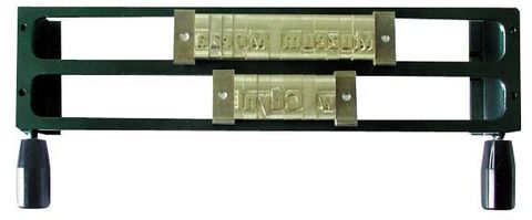 Рамка 2L9 2-х строчная рамка для составления текста из шрифта 9 мм