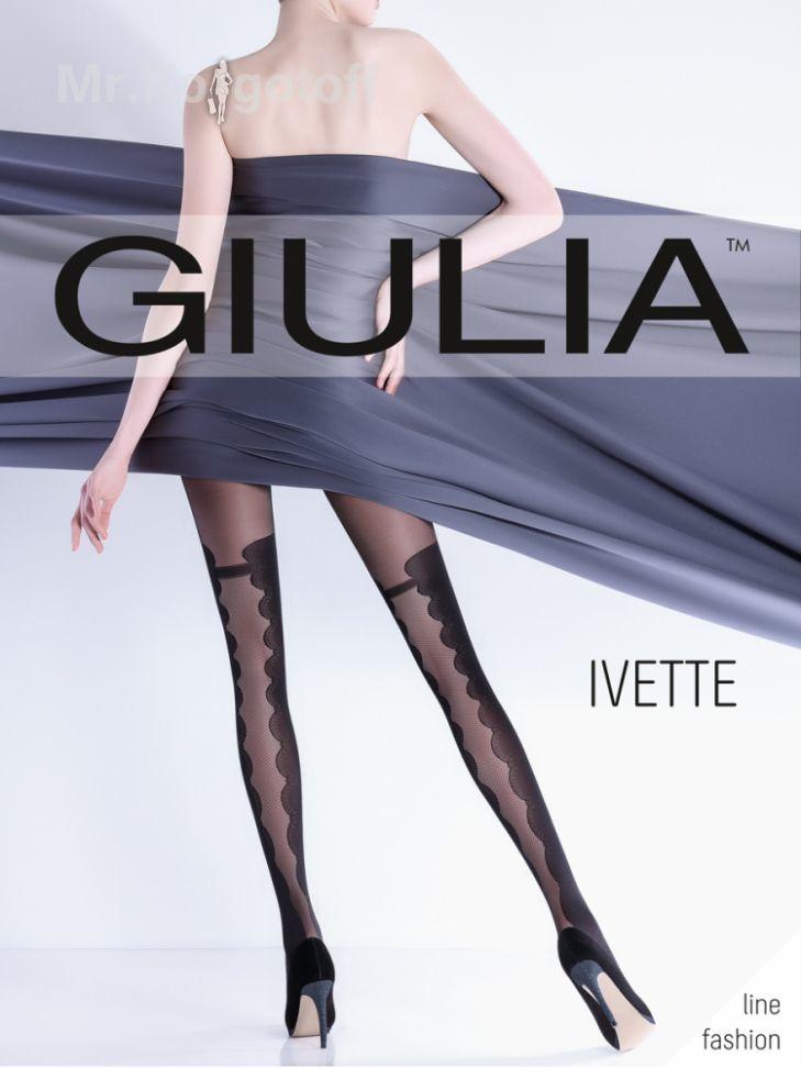 Колготки Giulia Ivette 07