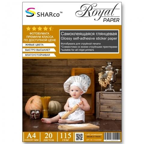 Фотобумага Sharco А3 Глянцевая самоклеющаяся 115г 20 листов