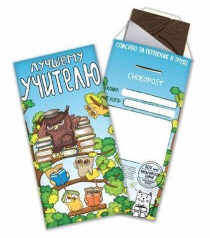 Шоколадный конверт,СПАСИБО, Темный шоколад 85 гр.
