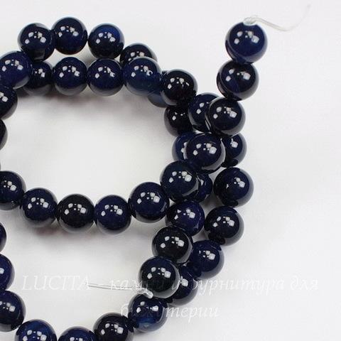Бусина Агат, шарик, цвет - очень темный синий, 8 мм, нить