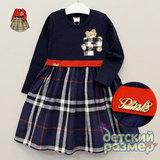 Платье (текстильная юбка)