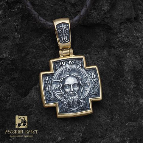 Крест нательный Спас Нерукотворный, Георгий Победоносец позолоченный
