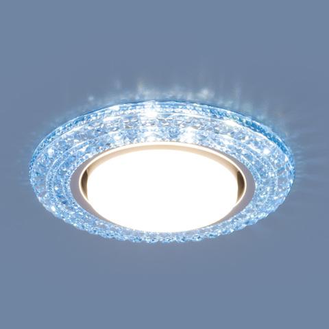 Точечный светильник со светодиодами 3030 GX53 BL синий