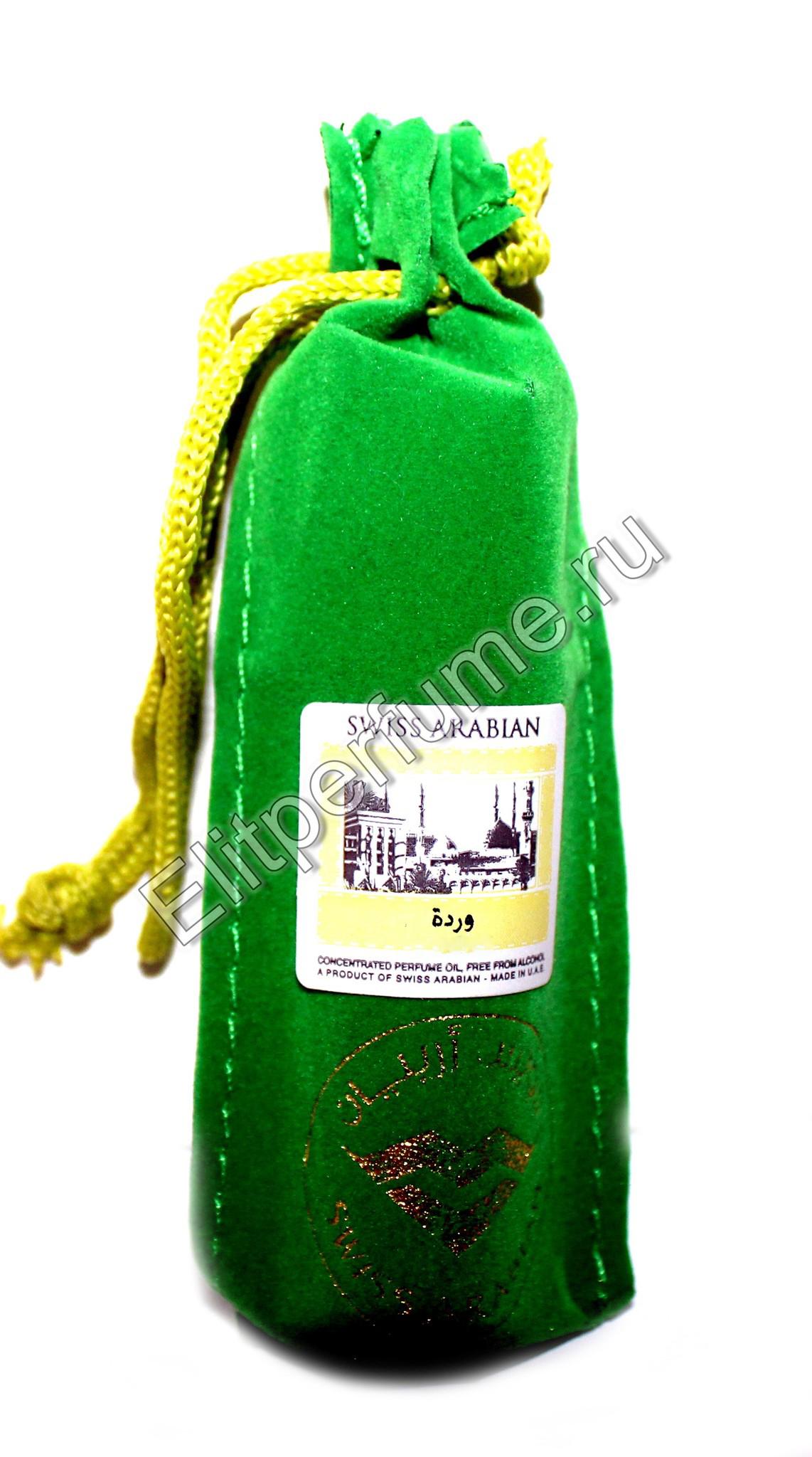 Fakhama Факхама 10 мл арабские масляные духи от Свисс Арабиан Swiss Arabian