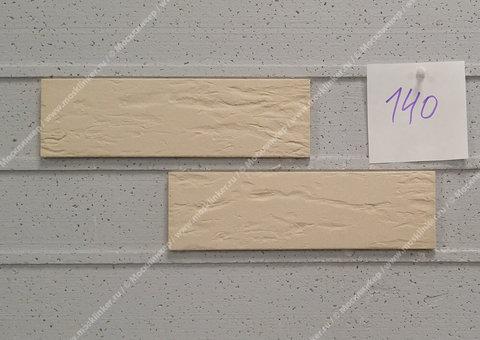 Feldhaus Klinker - R140NF9, Classic Perla Senso, 240x9x71 - Клинкерная плитка для фасада и внутренней отделки
