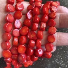 Бусины красный коралл овальные 9х5 мм 42 бусины