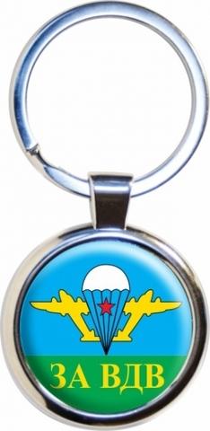 Купить брелок ВДВ - Магазин тельняшек.ру 8-800-700-93-18