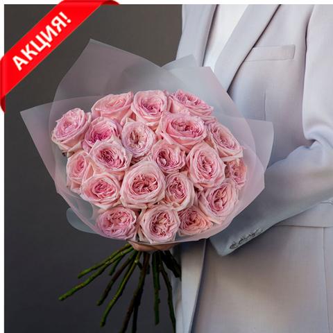 Букет 21 пионовидная роза Pink O'Hara