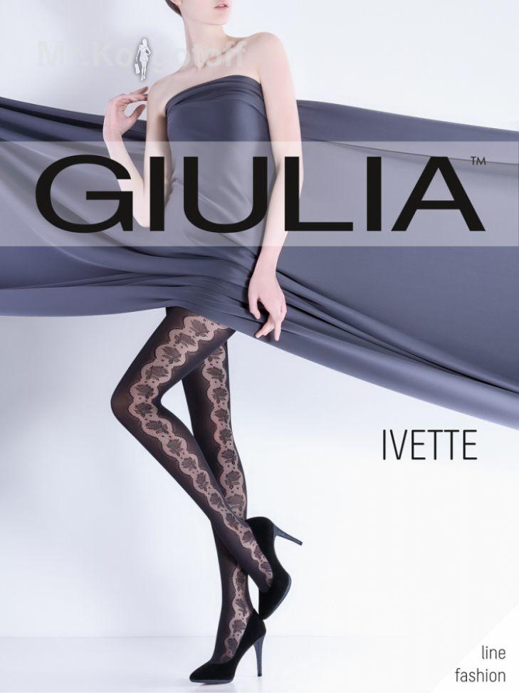Колготки Giulia Ivette 10