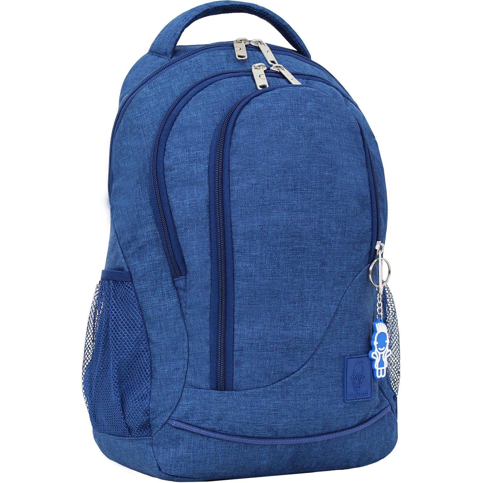 Городские рюкзаки Рюкзак Bagland Бис Меланж 19 л. Синий (0055669) IMG_9555.JPG