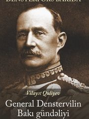 General Denstervilin Bakı Gündəliyi