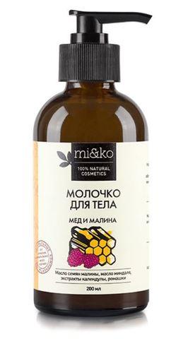 Мико молочко для тела Мед и малина 200 мл
