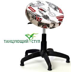 пластмассовые стулья фото компьтерный стул танцующий купить для компьютера для стола стул ортопедический