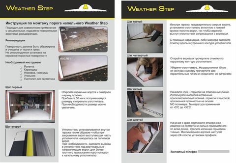 Клей герметик  Soudaseal FIXALL(Бельгия)