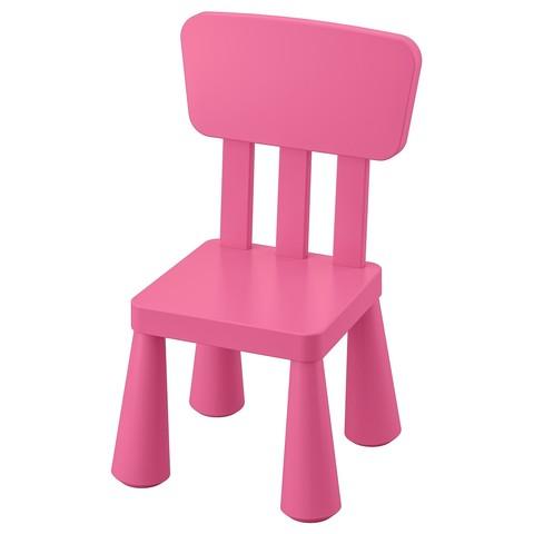 МАММУТ Детский стул д/дома/улицы, розовый