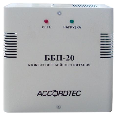 ББП-20NR