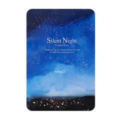 Блокнот Silent Night Blue