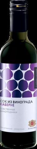 Сок виноградный Каберне 0,375л.