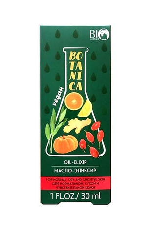 Bio World Botanica Масло-эликсир для нормальной, сухой и чувствительной кожи 30 мл