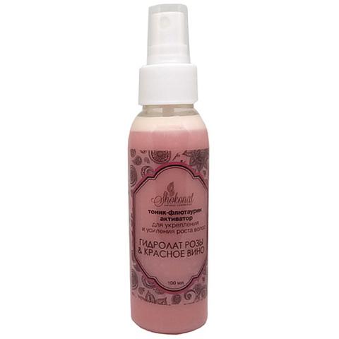 Тоник-флютаурин активатор для укрепления и усиления роста волос Гидролат розы и Красное вино Шоконат