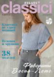 Журнал Filati Classici #9