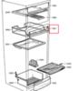 Панель (крышка) откидная  для холодильника Whirlpool (Вирпул) - 481244229255
