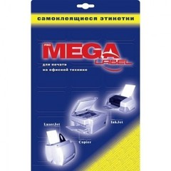 Этикетки самоклеящиеся ProMEGA Label глянцевые,70х42,3мм,21шт на лисА4,10