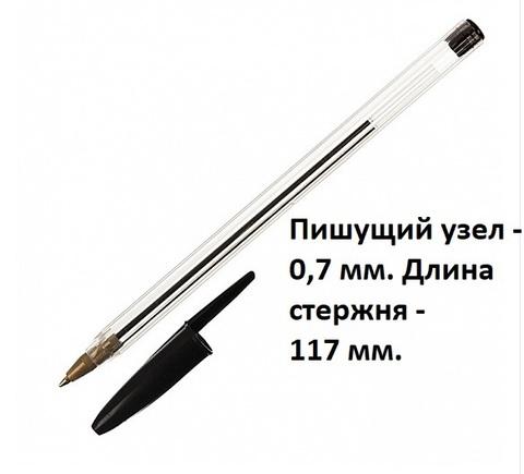 Ручка шарик. ВРRL-K