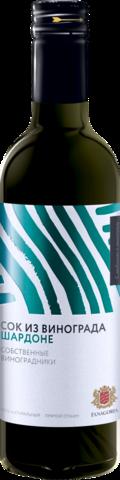 Сок виноградный Шардоне 0,375л.