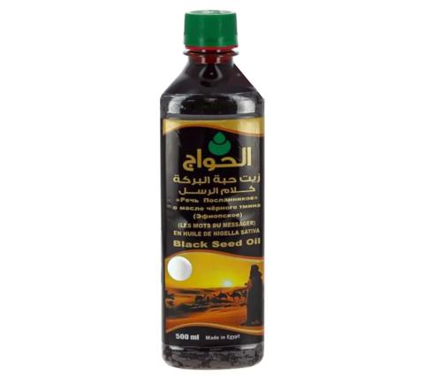 Масло черного тмина Эфиопское 500 мл