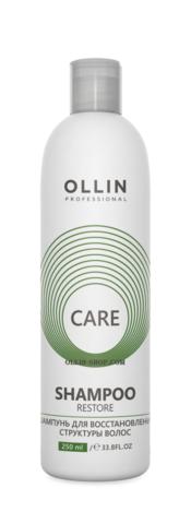 OLLIN care шампунь для восстановления структуры волос 250мл/ restore shampoo