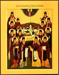 Собор преподобных старцев оптинских. Икона на дереве.
