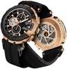 Купить Наручные часы Tissot T-Race MotoGP T092.427.27.051.00 по доступной цене