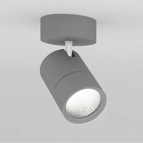 Потолочный светильник Molto Luce Dash AC