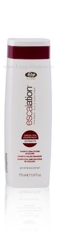 Шампунь для окрашенных волос с ICC Complex и маслом макадамии – «Escalation Color Enhancer Shampoo» 175 мл