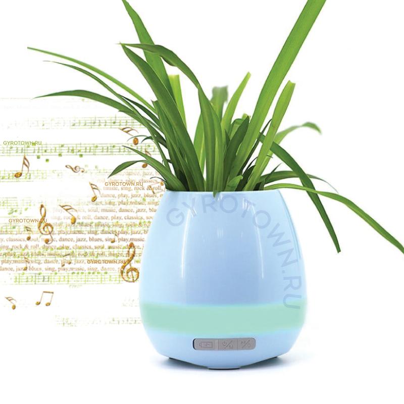 Умный горшок с Bluetooth Smart Music Flowerpot голубой - Bluetooth колонки, артикул: 877579