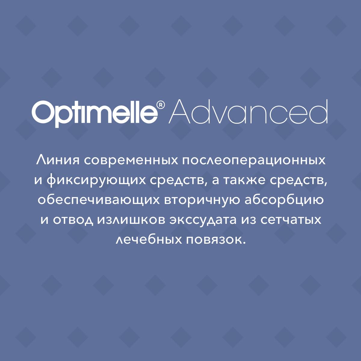АкваДжелль с ионами серебра (AquaJelle Ag+) 10х10 см