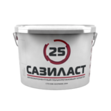 Полиуретановый герметик Сазиласт 25 10,5 кг