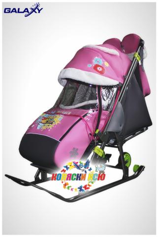 Санки коляска GALAXY KIDS 1-1 PLUS «розовый - два медведя на облаке»