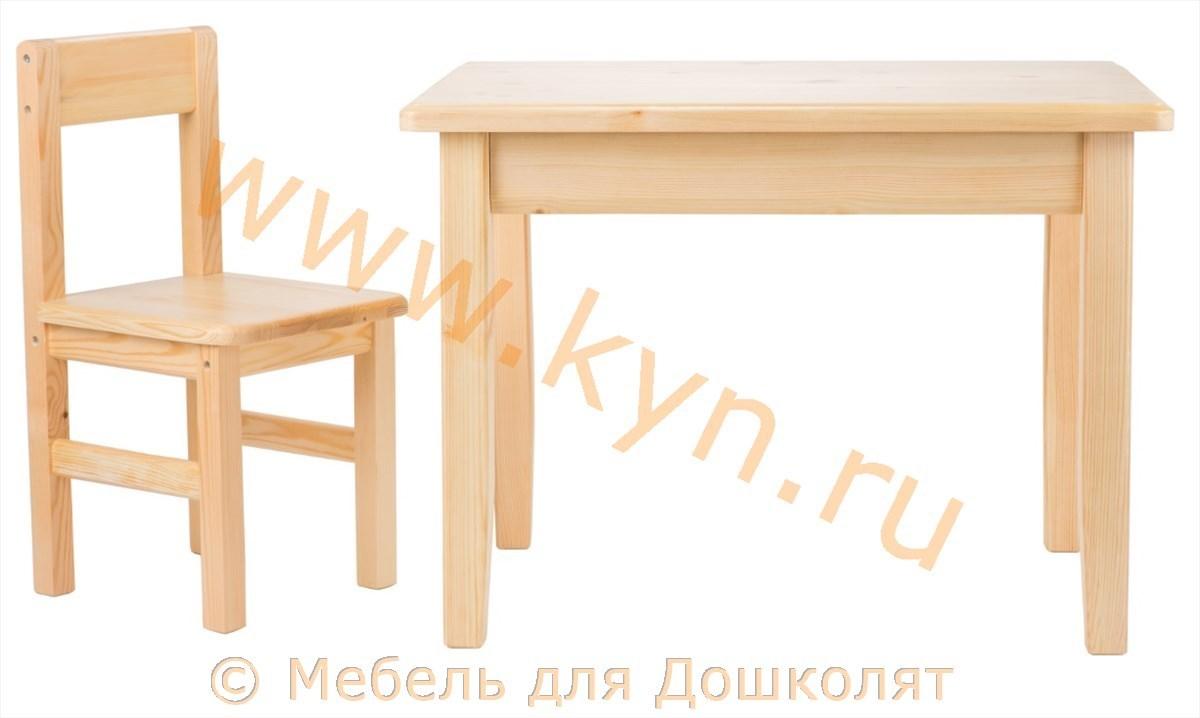стол со стульчиком 1-3