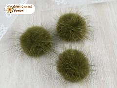Помпоны норковые темно-оливковые