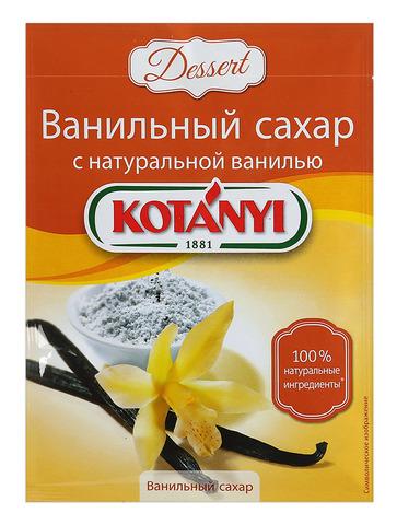 Ванильный сахар с натуральной ванилью, KOTANY пакет 10г