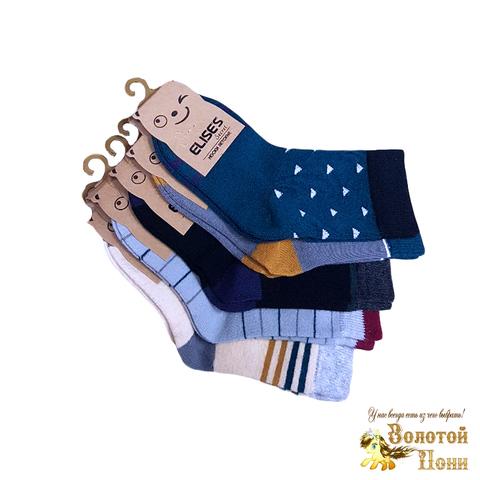 Носки хлопок мальчику (1-9) 200302-D-83