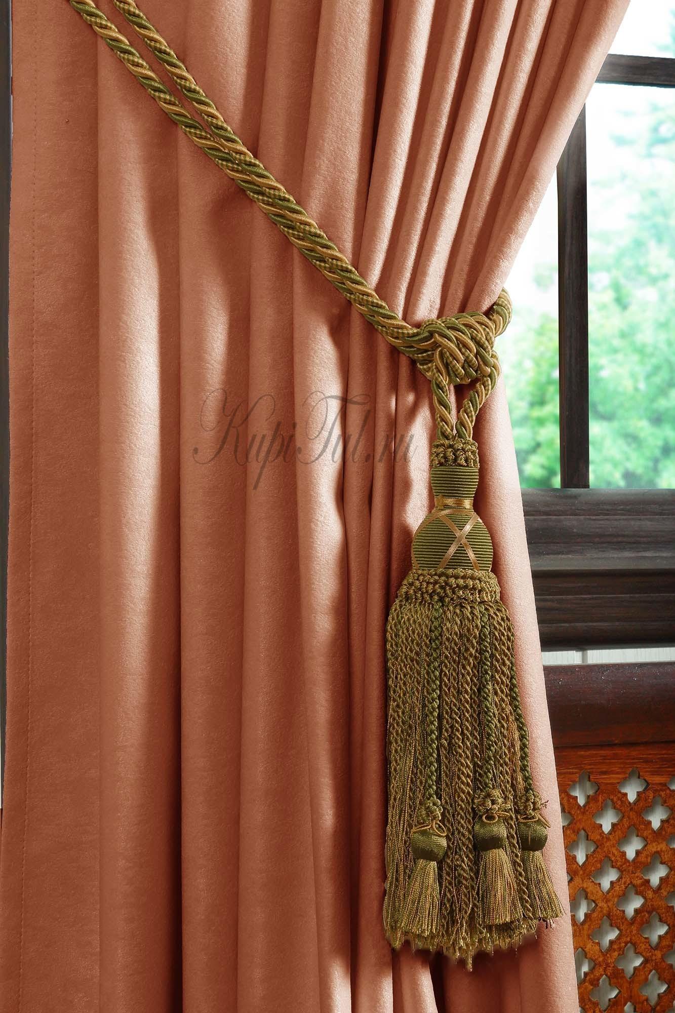 Длинные шторы. Mild (терракотовый).