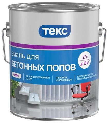 Текс Профи эмаль для бетонных и деревянных полов износостойкая