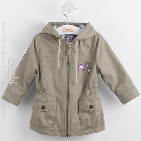 КТ152 Куртка для девочки
