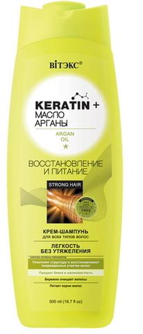 КРЕМ-ШАМПУНЬ для всех типов волос