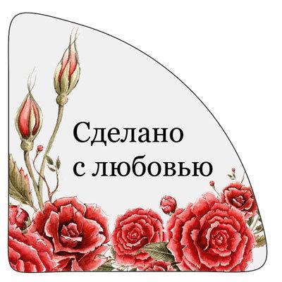 Уголок для мыла Розы